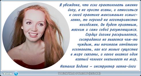 http://ipic.su/img/img7/fs/thumb.1484617690.png