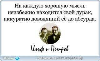 http://ipic.su/img/img7/fs/thumb.1485158018.jpg