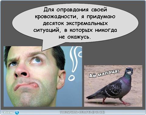http://ipic.su/img/img7/fs/thumb.1485595380.jpg
