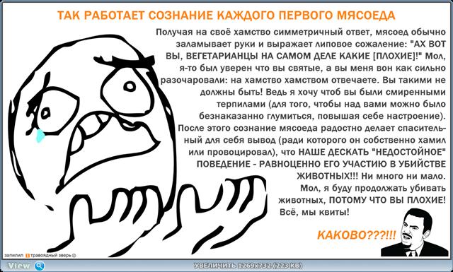 http://ipic.su/img/img7/fs/thumb.1485777684.png