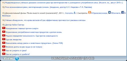 http://ipic.su/img/img7/fs/thumb.1488115683.png
