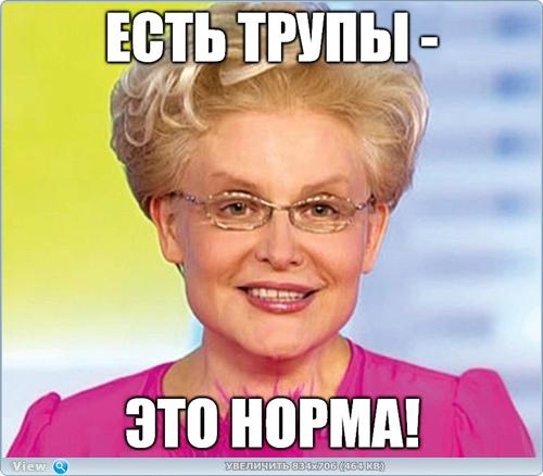 http://ipic.su/img/img7/fs/thumb11.1482218510.jpg