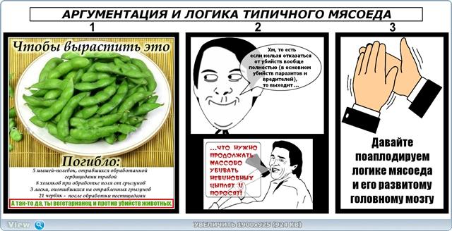 http://ipic.su/img/img7/fs/thumb2.1485158842.jpg