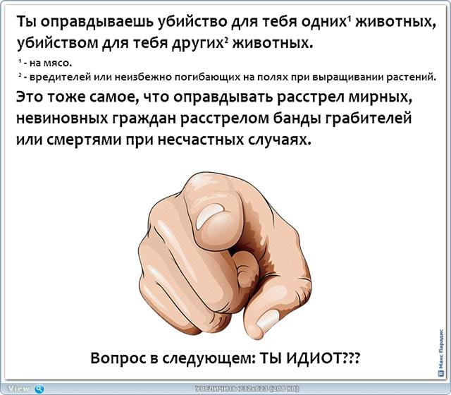 http://ipic.su/img/img7/fs/thumb3.1485159964.jpg