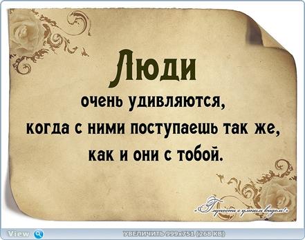 http://ipic.su/img/img7/fs/thumb3.1485782329.jpg