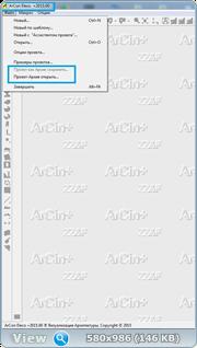 ArCon Eleco +2015 Professional Thumb5.1437917546