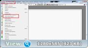 ArCon Eleco +2015 Professional Thumb8.1437917559
