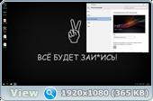 http://ipic.su/img/img7/fs/thumb8.1462033499.png
