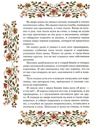 http://ipic.su/img/img7/fs/thumb_49d1e6f74d8aacd11dc02236d3ecefc8.1596189927.jpg
