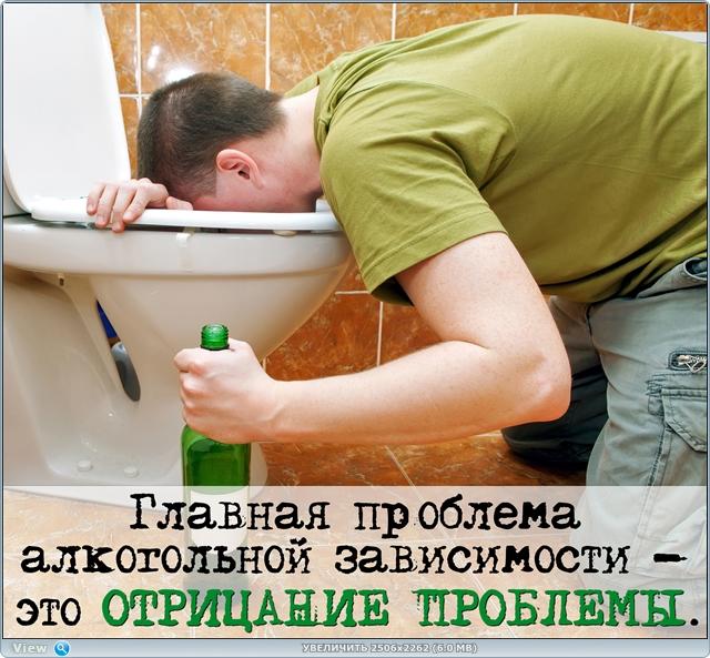 Трезвость / Антиалкоголь Thumb_8c8d0c403017666636a5784564bf3676.1534849198
