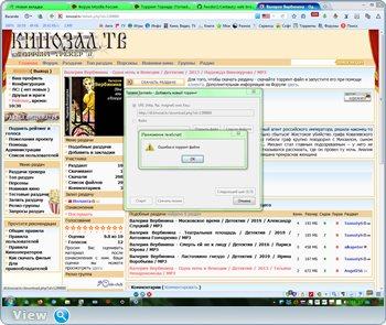 thumb_9020c9ccc7d30a4325be2059336b8e96.1631518664.jpg