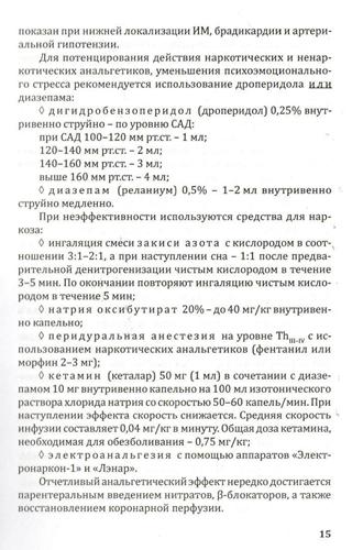 http://ipic.su/img/img7/fs/thumb_a2665fb128a20c4e5389125f8a23f644.1591683005.jpg