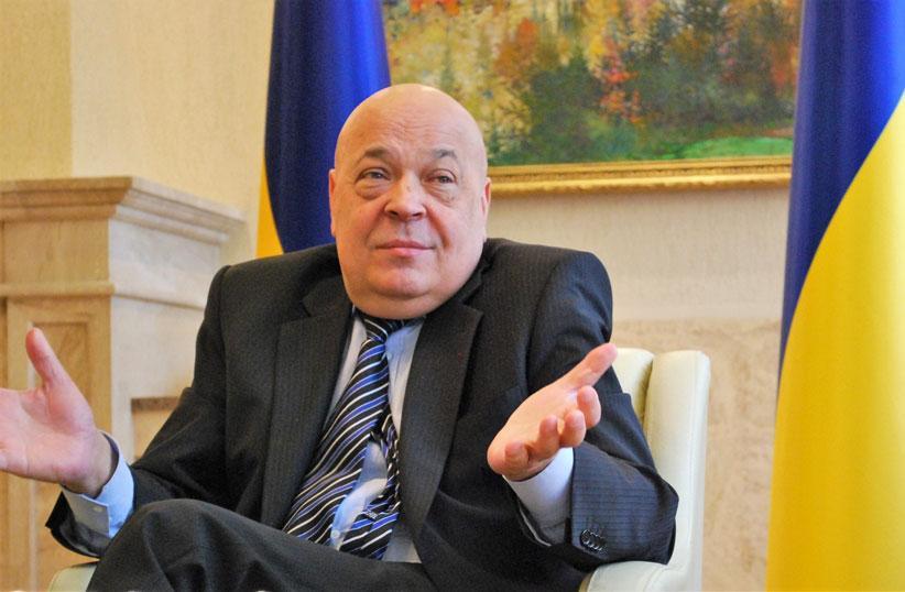 Горячая тема: Украина: В СБУ объяснили за что Москаль получил венгерскую награду