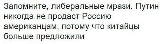 В 60 км от Донецка выявлено очередное скопление вооружения террористов, - ОБСЕ - Цензор.НЕТ 7578