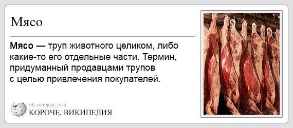 http://ipic.su/img/img7/fs/trup22.1482217713.jpg