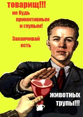 http://ipic.su/img/img7/fs/trup4.1482217715.jpg