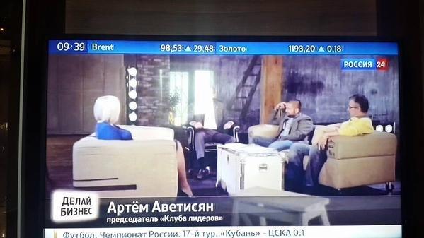 Украинский фильм победил на кинофестивале в Тбилиси - Цензор.НЕТ 5618