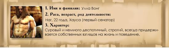 http://ipic.su/img/img7/fs/ual.1408093161.png