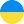 ukraine.1550958265.jpg