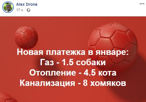 http://ipic.su/img/img7/fs/ukrainskij-deputat-posovetoval-pensionerke-prodat-sobaku-dlya-oplaty-kommunalki93.1580752161.png