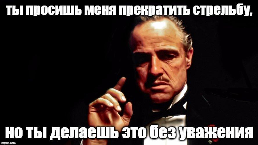 Порошенко: Я просил Путина прекратить стрелять на Донбассе - Цензор.НЕТ 2816