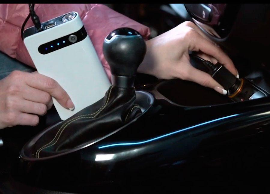 Пуско зарядное устройство «Старт»  можно заряжать от прикуривателя