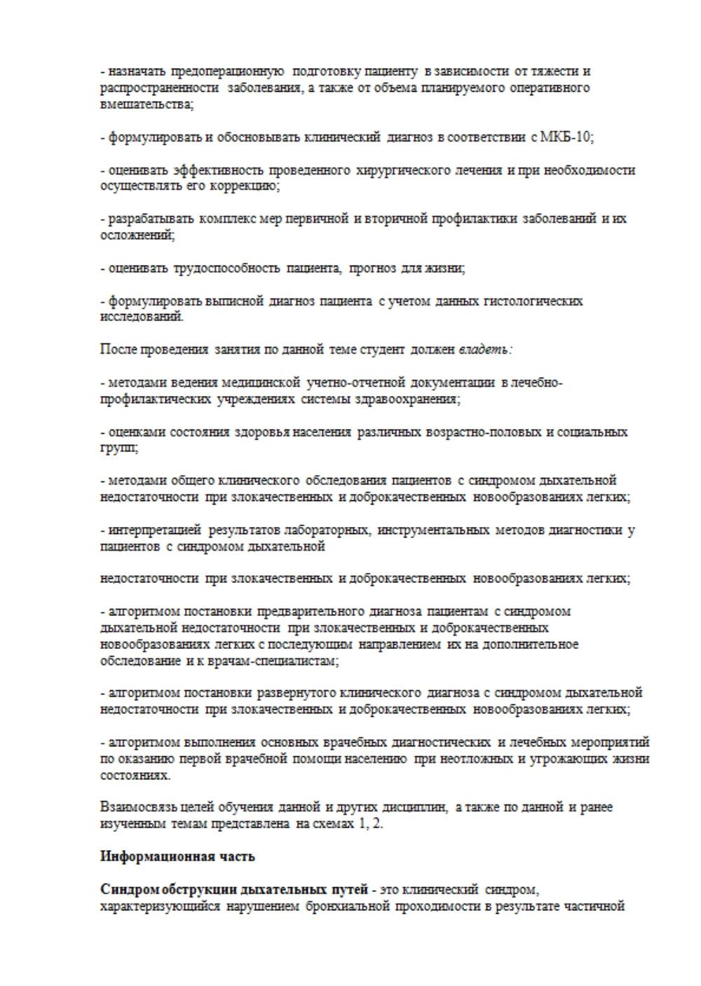 http://ipic.su/img/img7/fs/vO7BlmO7.1591512618.jpg