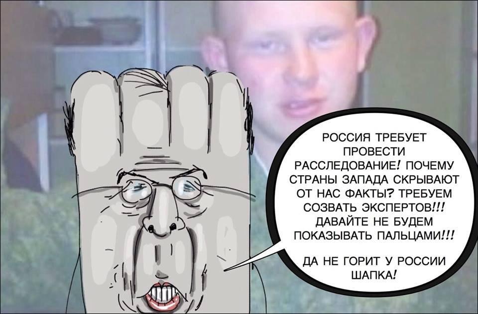 """В России решили отказаться от украинских ракет """"Зенит"""" - Цензор.НЕТ 2953"""