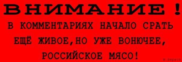 Российский майор взят в плен при попытке доставить боеприпасы террористам, - Госпогранслужба - Цензор.НЕТ 7941