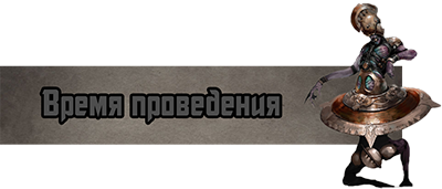 vremya.1426349986.png