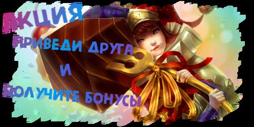 w8M4p_croper_ru.1523375837.png