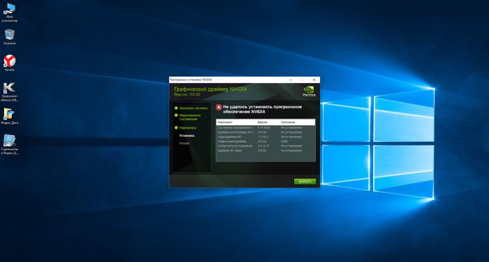 Ручная установка драйверов на Windows 10