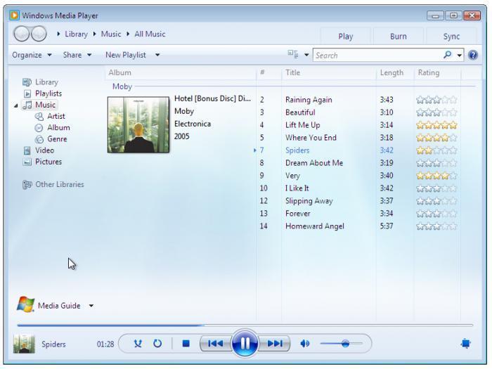 Как удалить записи проигрывателя Windows Media Player