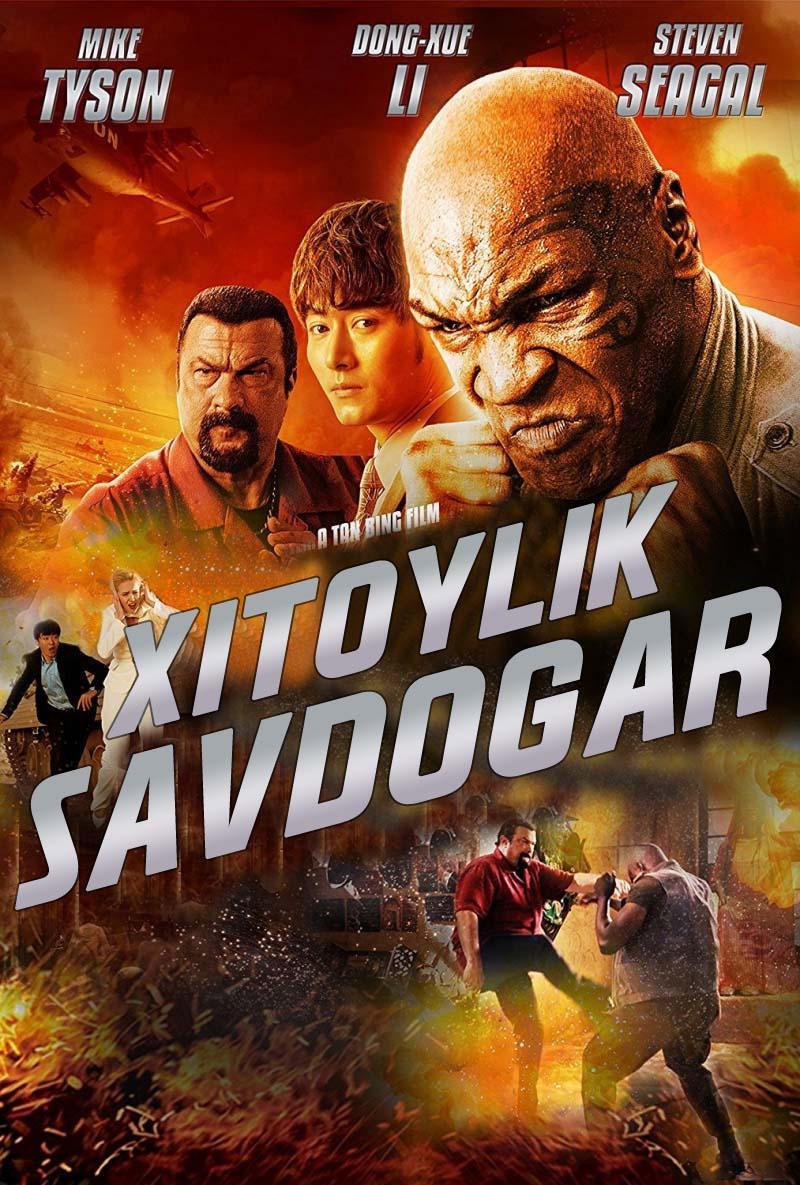 Xitoylik Savdogar(O'zbek tilida)