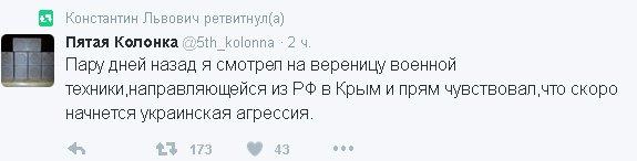 Путин надеется, что он сможет отвлечь лидеров западных стран от поддержки Украины, - Чубаров - Цензор.НЕТ 7861