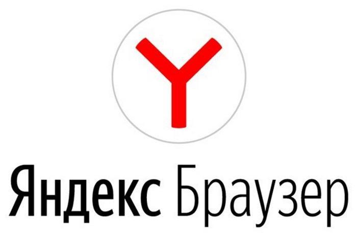 Ошибки в установке Яндекс.Браузера