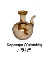 http://ipic.su/img/img7/fs/yukanbin.1364798021.jpg