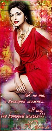 http://ipic.su/img/img7/fs/yuliya.1469464485.jpg