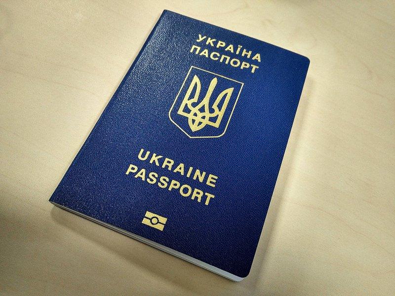 оформить загранпаспорт в Киеве