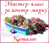 Радуга рукоделий Zakontr.1437323723