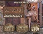 http://ipic.su/img/img7/tn/0006.1363869516.jpg