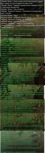 Скриншоты с ивентов 005.1487604628