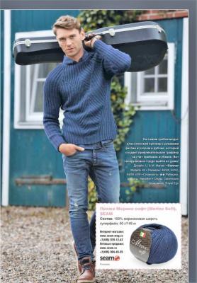Пуловер Коннор с регланом 122f91bd.1547443224