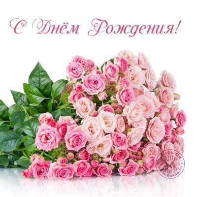 С Днем рождения, Наталёк!))) 829cbebff89a.1565661308