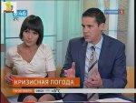 http://ipic.su/img/img7/tn/AnastasiyaCHernobrovina.1364399601.jpg