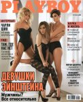 http://ipic.su/img/img7/tn/DTaNL.1434001346.jpg