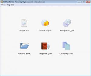 ISOWorkshop_1507098805.png