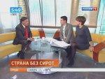 http://ipic.su/img/img7/tn/IrinaMuromceva.1363943681.jpg