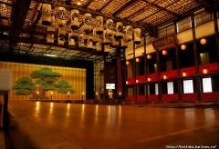 http://ipic.su/img/img7/tn/Kabuki-dza2.1364902849.jpg