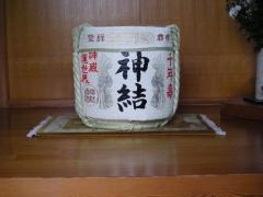 http://ipic.su/img/img7/tn/Komokaburi07.1364617664.jpg